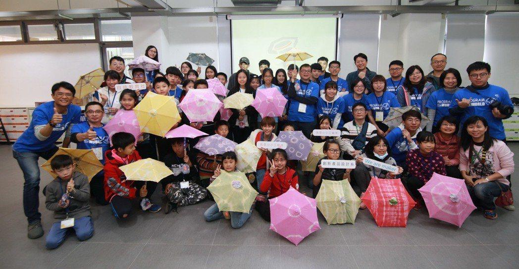 最近在南台科大創新產品設計系舉辦三天的創客營隊,大家動手製作智能雨傘。 業者/提...