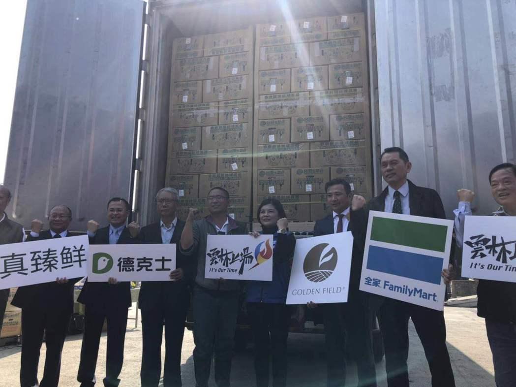 雲林美生菜第二次成功外銷中國大陸,包括:真臻鮮公司總經理賴兆國(左一起)、德克士...