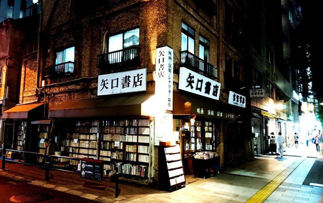 位於日本東京神保町,知名的二手書店:矢口書店。 攝影/林齊晧