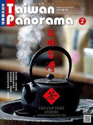 一杯好茶,可以連結人與人,人與自然的關係。 (林格立攝)