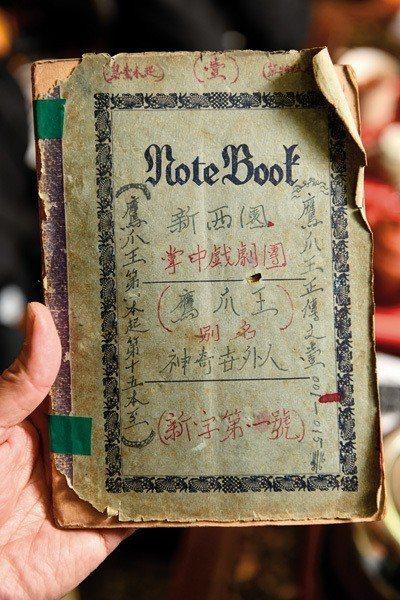 許正宗帶來自家看門戲《鷹爪王》的劇本,已被翻得破舊的冊子,少說都有50年以上的歷...