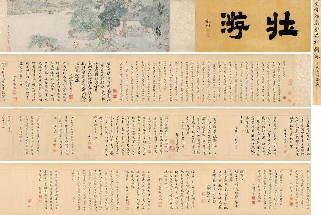 北京保利拍賣 文徵明《溪堂讌別圖》以8797.5萬人民幣成