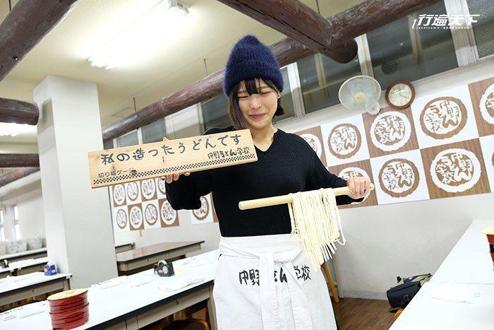到中野烏龍麵學校,體驗製作最道地的讚岐烏龍麵。