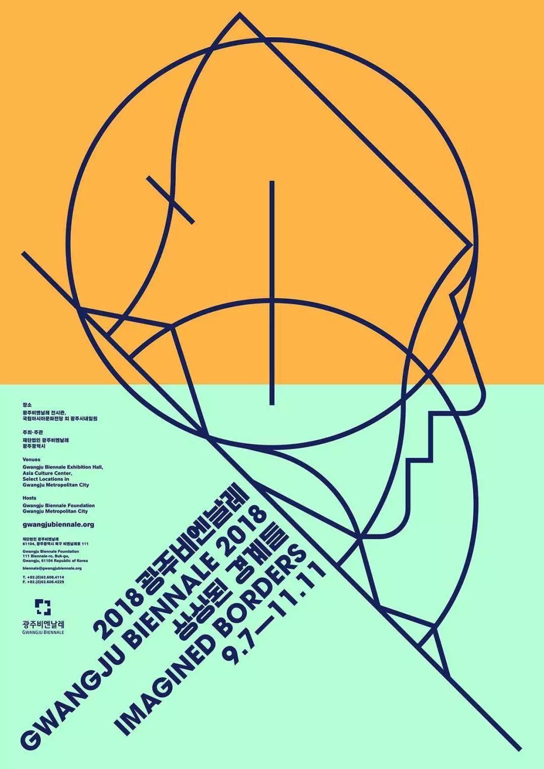 金宣廷史無前例召集11位策展人,以【想像的邊界】為題,一同參與光洲雙年展的策劃。