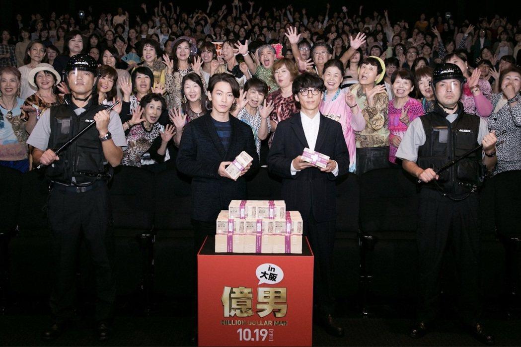 「億男」將於2月1日正式上映。圖/傳影互動提供