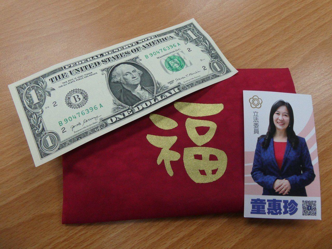 農曆春節將屆,不少政治人物也自製發財金福袋、紅包,要在年節期間當伴手禮發送給選民...