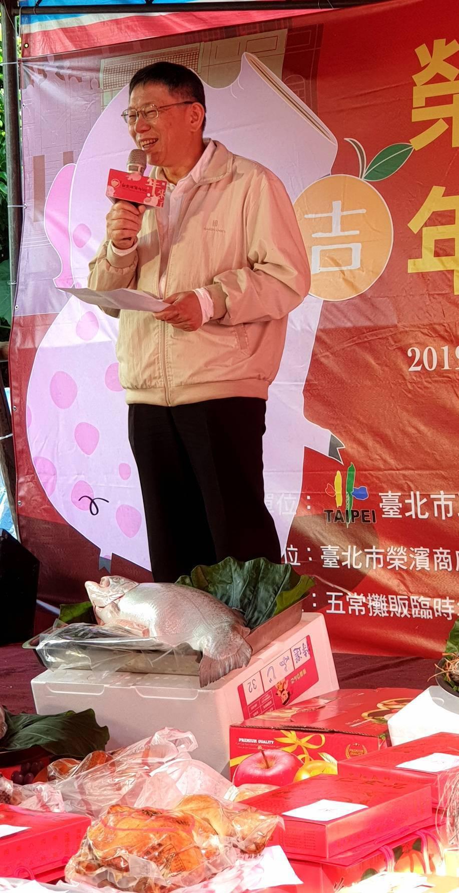 台北市長柯文哲上午至榮濱商圈走街發送豬年金,受訪時酸馬英九什麼時候開始變名嘴了,...