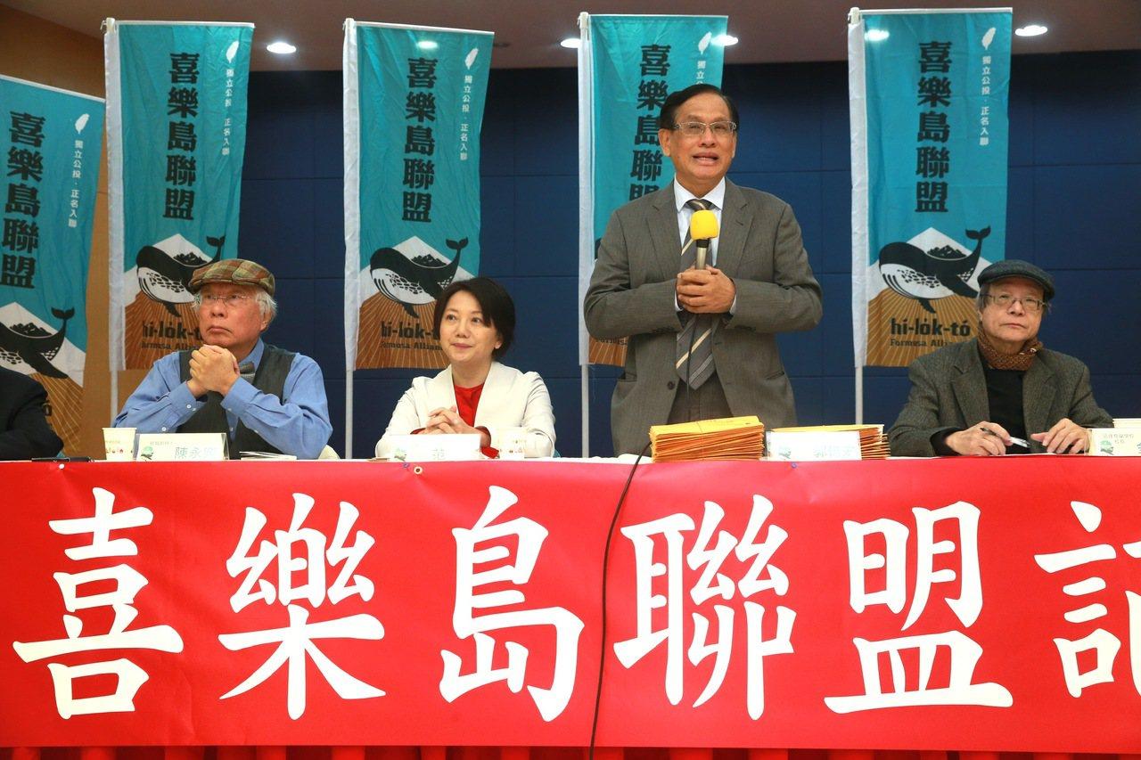 喜樂島聯盟總召集人郭倍宏(右二)、 社會民主黨召集人范雲(左二)、凱達格蘭學校校...