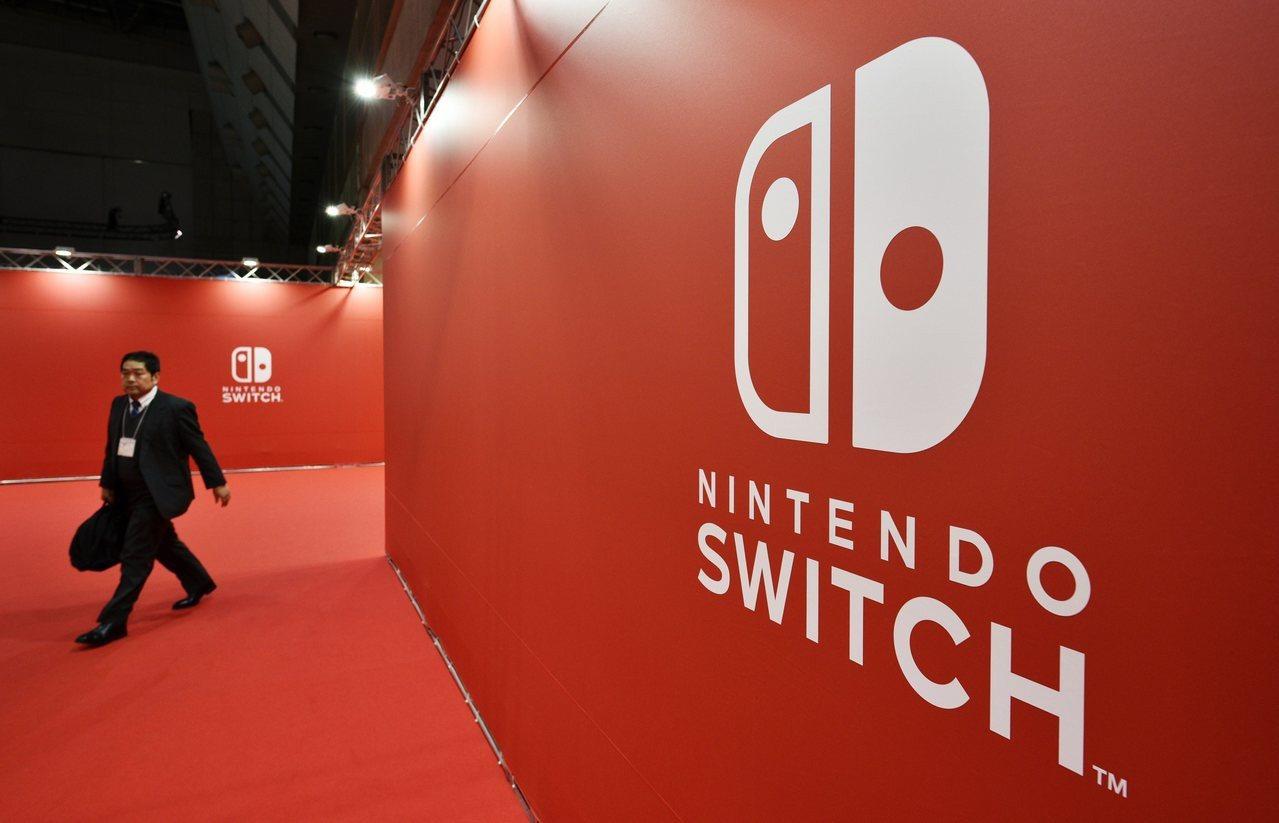 任天堂正在研發一款較小且較便宜的Switch。 歐新社