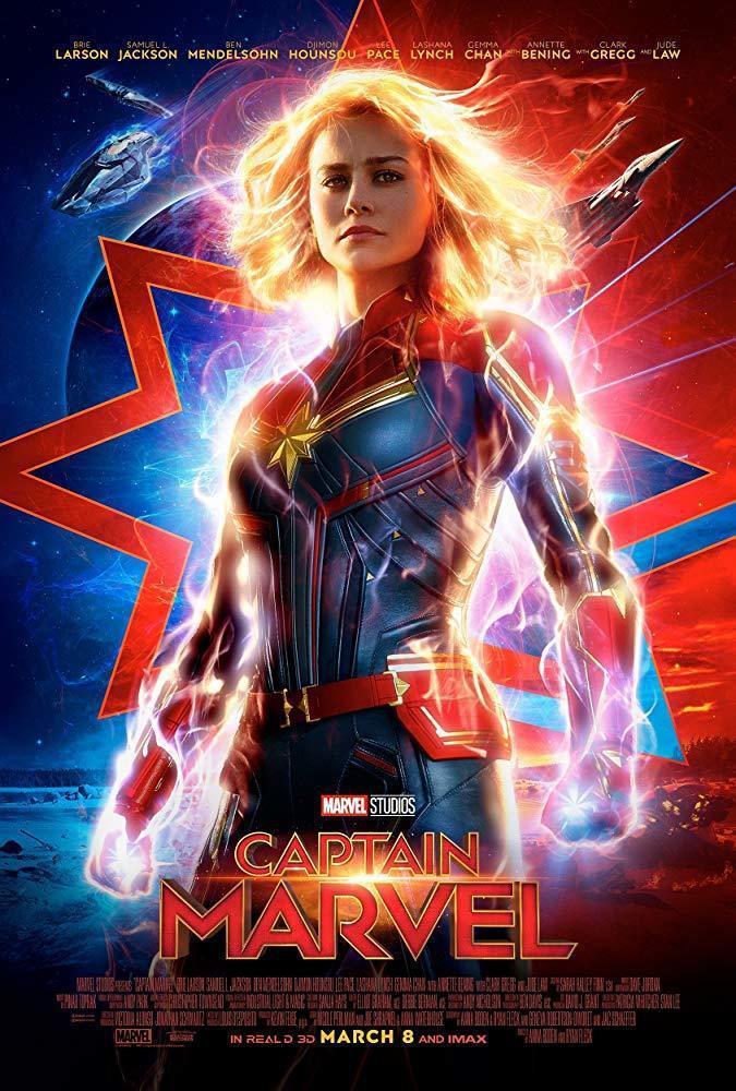 「驚奇隊長」是漫威最新主打焦點。圖/摘自imdb