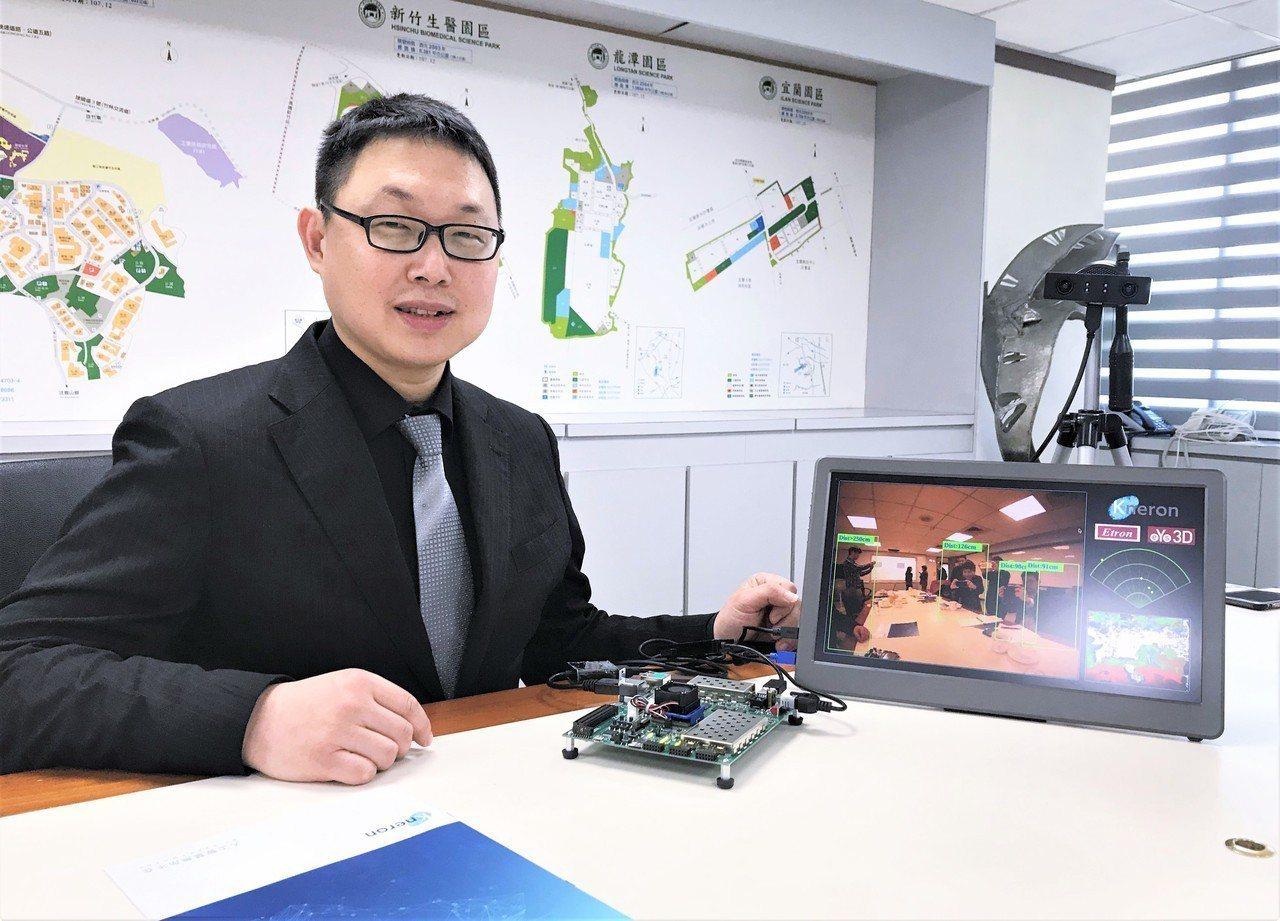 耐能智慧公司創辦人兼執行長劉峻誠。 記者李珣瑛/攝影