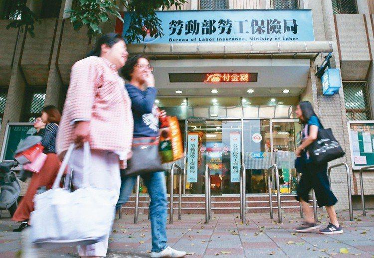 勞動部指出,依勞保年金改革草案試算,勞保僅延後到二○二八年破產。記者林俊良/攝影