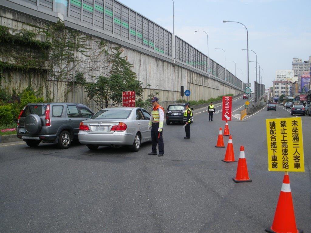 高雄市警方將在2月7日、8日,在14處國道匝道設哨,管制高乘載。記者林保光/翻攝