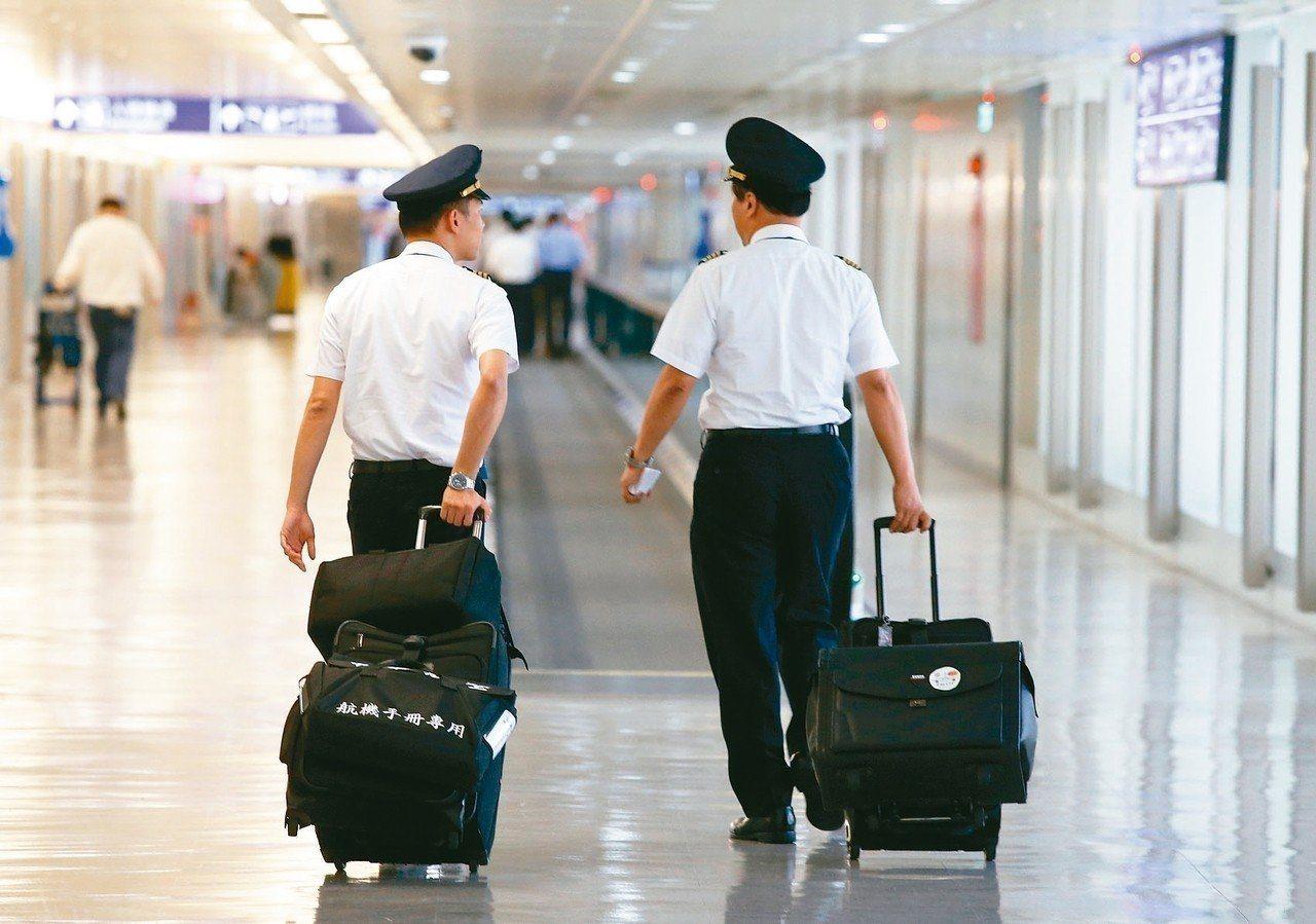 華航機師工會近日指華航寸步不讓,決議「正式重啟罷工行動」。 聯合報系資料照