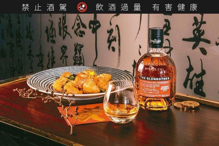 格蘭路思WMC配塩焗蝦。圖/邱德夫 ※ 提醒您:禁止酒駕 飲酒過量有礙健康
