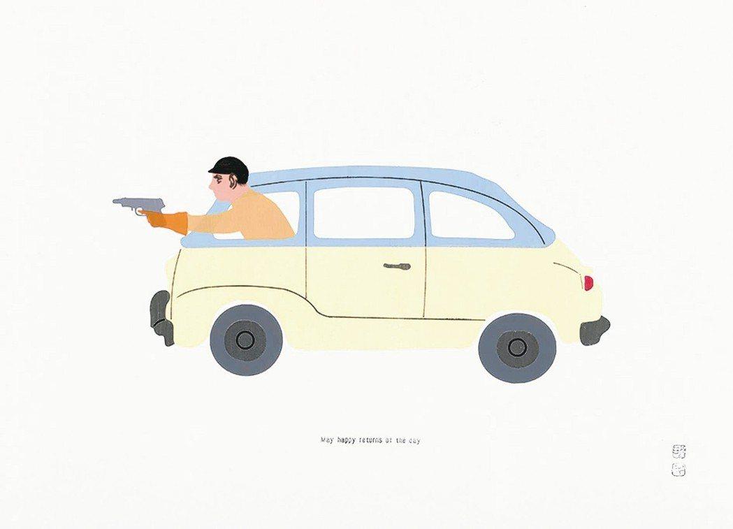 鄒駿昇的《玩具車》系列,槍枝有暗諷意念。 圖/學學文創提供