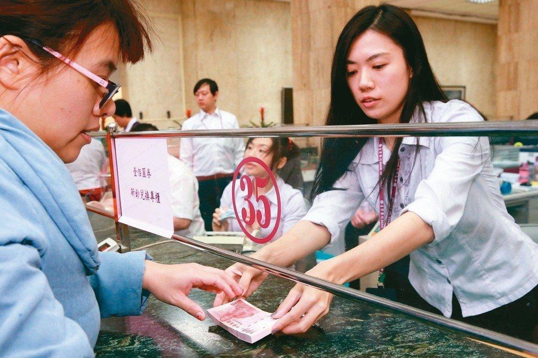 去年國銀獲利佳,有16家銀行獲利逾百億新台幣。 本報系資料庫