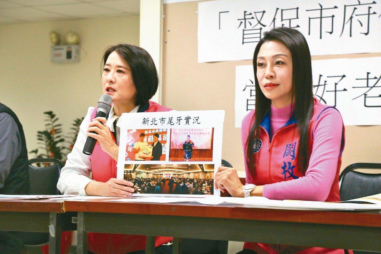台北市議員王鴻薇(左)、闕枚莎(右)今上午開記者會,要求台北市長柯文哲動用第二預...