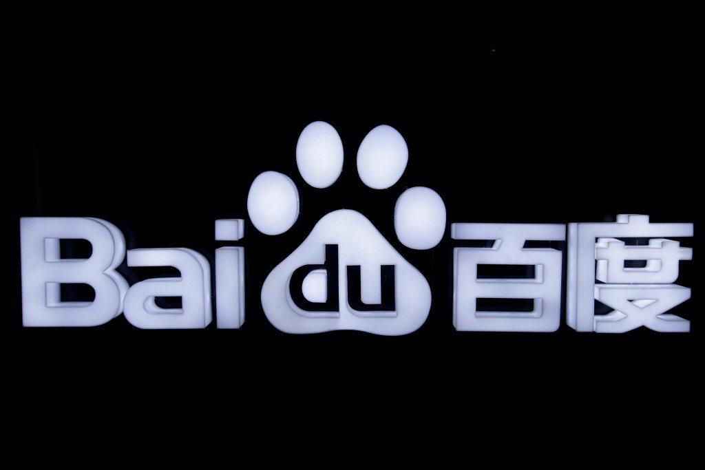 中國搜尋引擎公司百度。路透