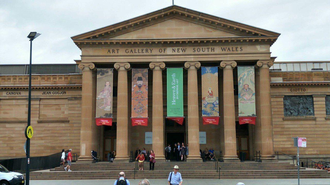 國立故宮博物院與澳洲新南威爾士藝術博物館合作的「天地人:臺北國立故宮博物院珍寶展...