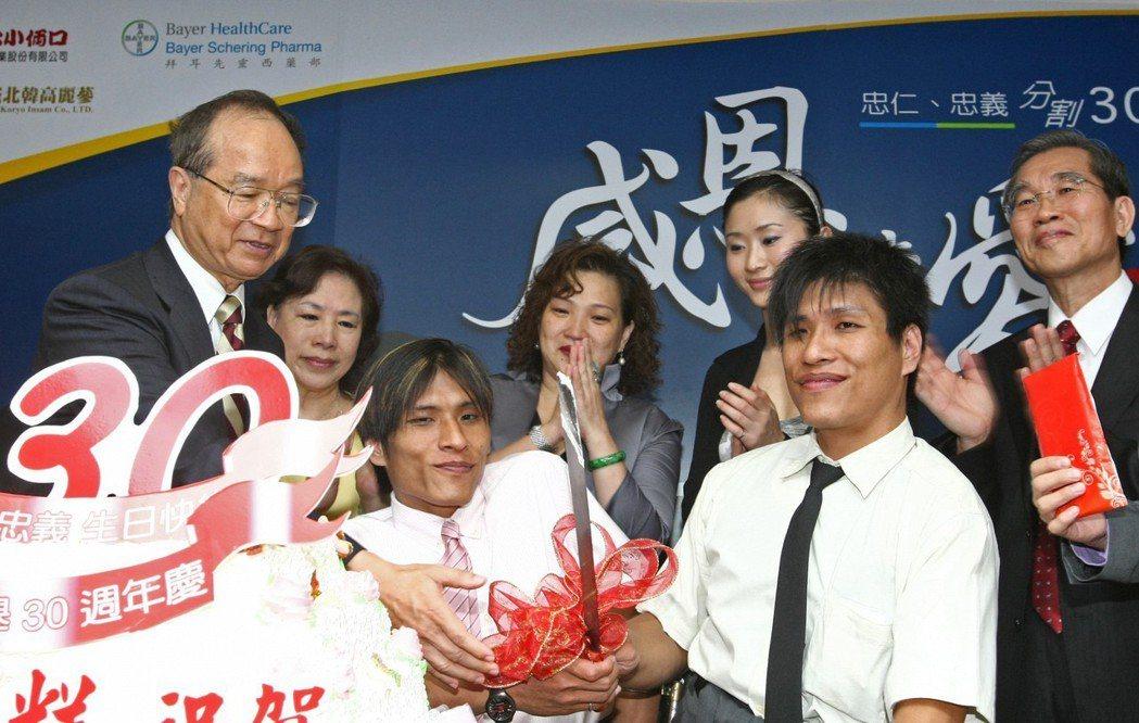 2009/09/27為連體嬰忠仁(前左)、忠義(前右)分割卅周年茶會,當年醫療團...