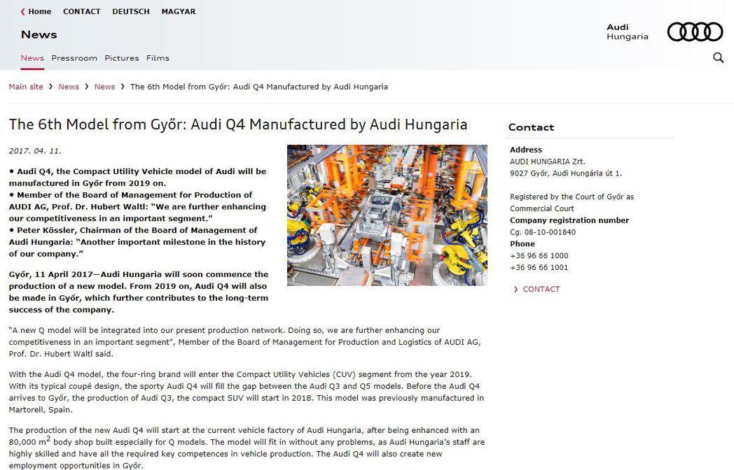 Audi曾在前年於Audi Hungaria官網提及多次的「Q4」。 截自Aud...