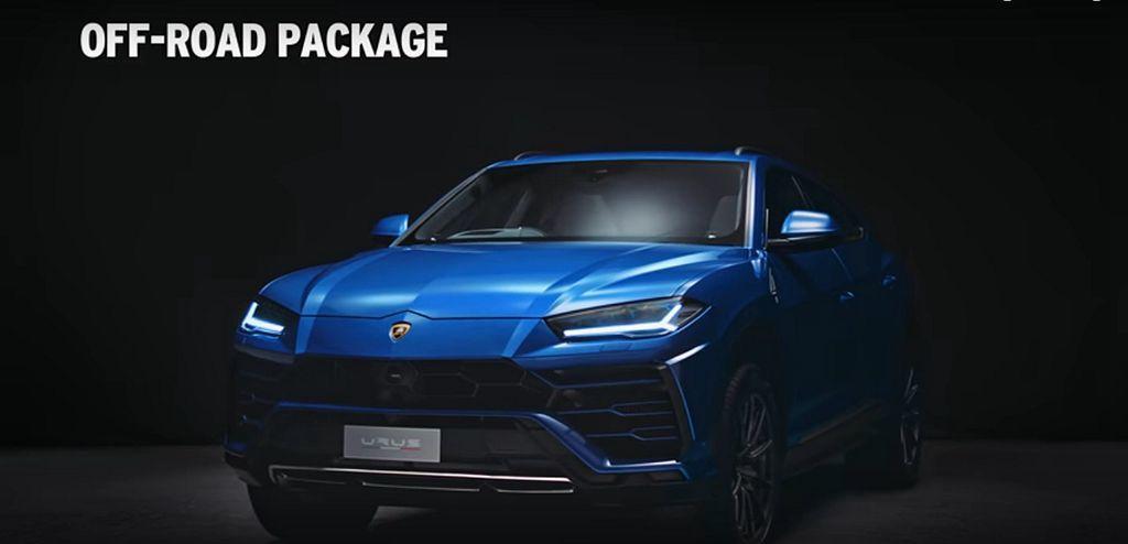 Lamborghini Urus可選的Off-Road Package越野套件,...