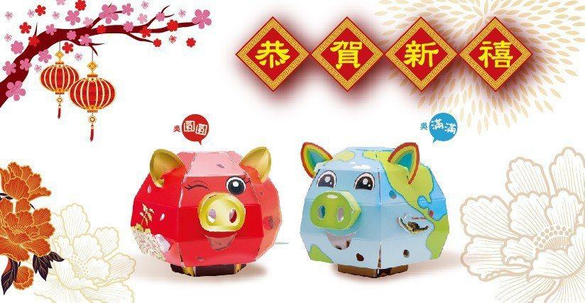 新光金控2019年「豬事大吉」LED幸運小提燈,模樣可愛且有三大功能。