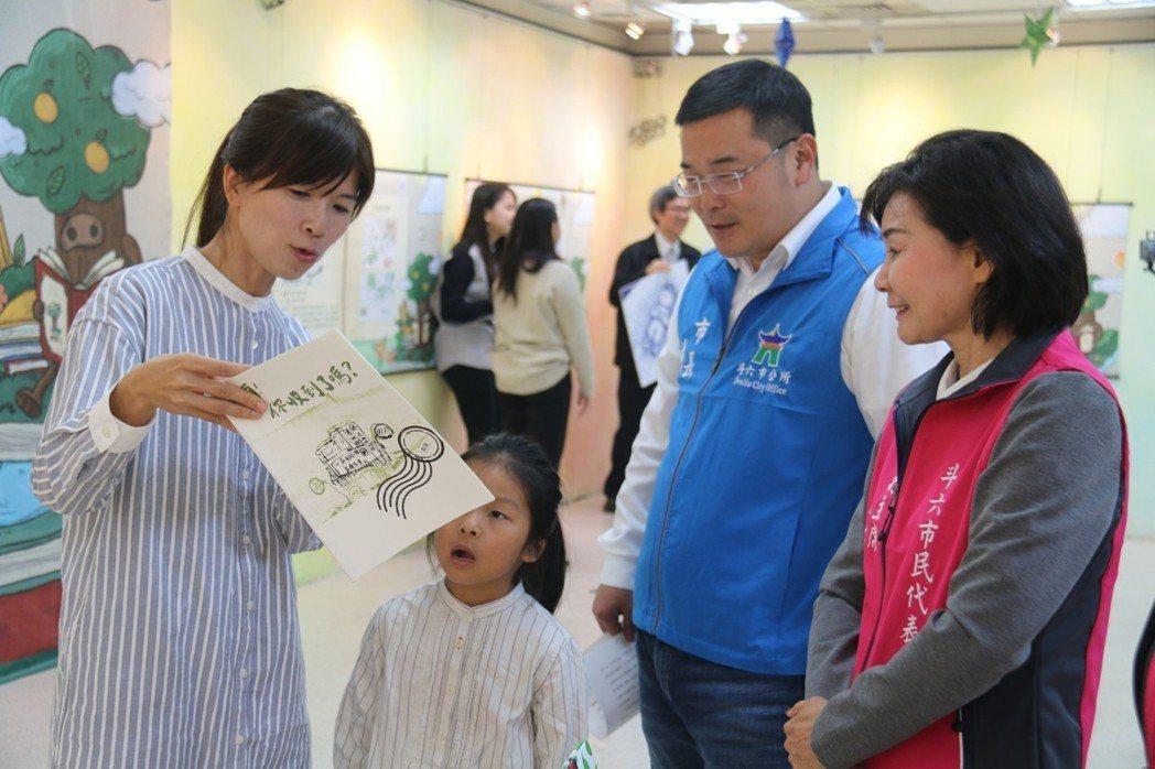斗六市長林聖爵(右二)與小朋友共同閱讀得獎繪本。 斗六市公所/提供