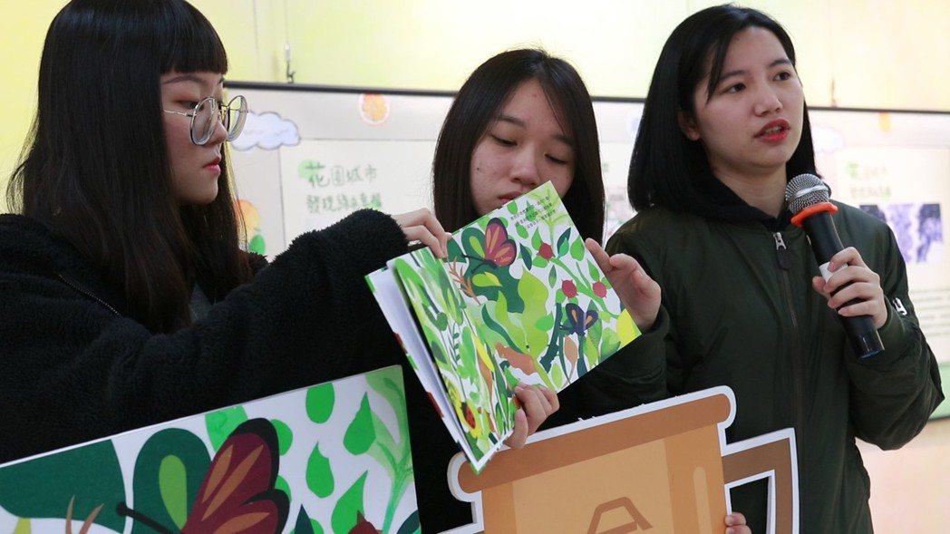 大專組金獎是由吳沂芳與創作成員黃妍綾、杜孟熹,「年輕的皮塔尼弗爺爺(八色鳥 Pi...