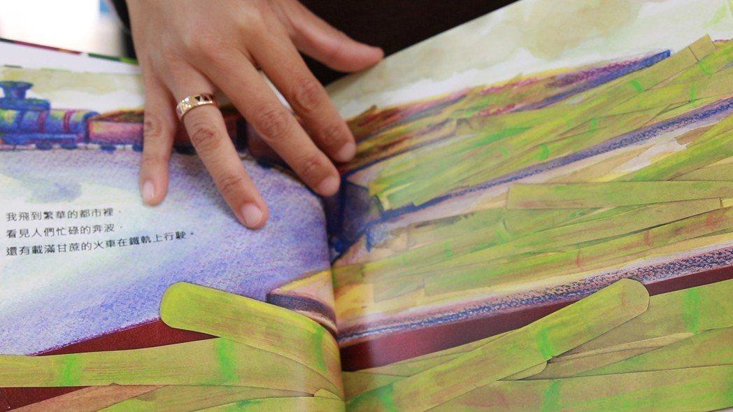「年輕的皮塔尼弗爺爺」將回收的報章雜誌重複利用,以拼貼成半立體的繪本表現手法,更...