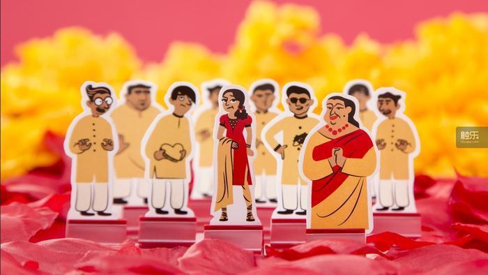 「結婚」是結束遊戲的唯一途徑。