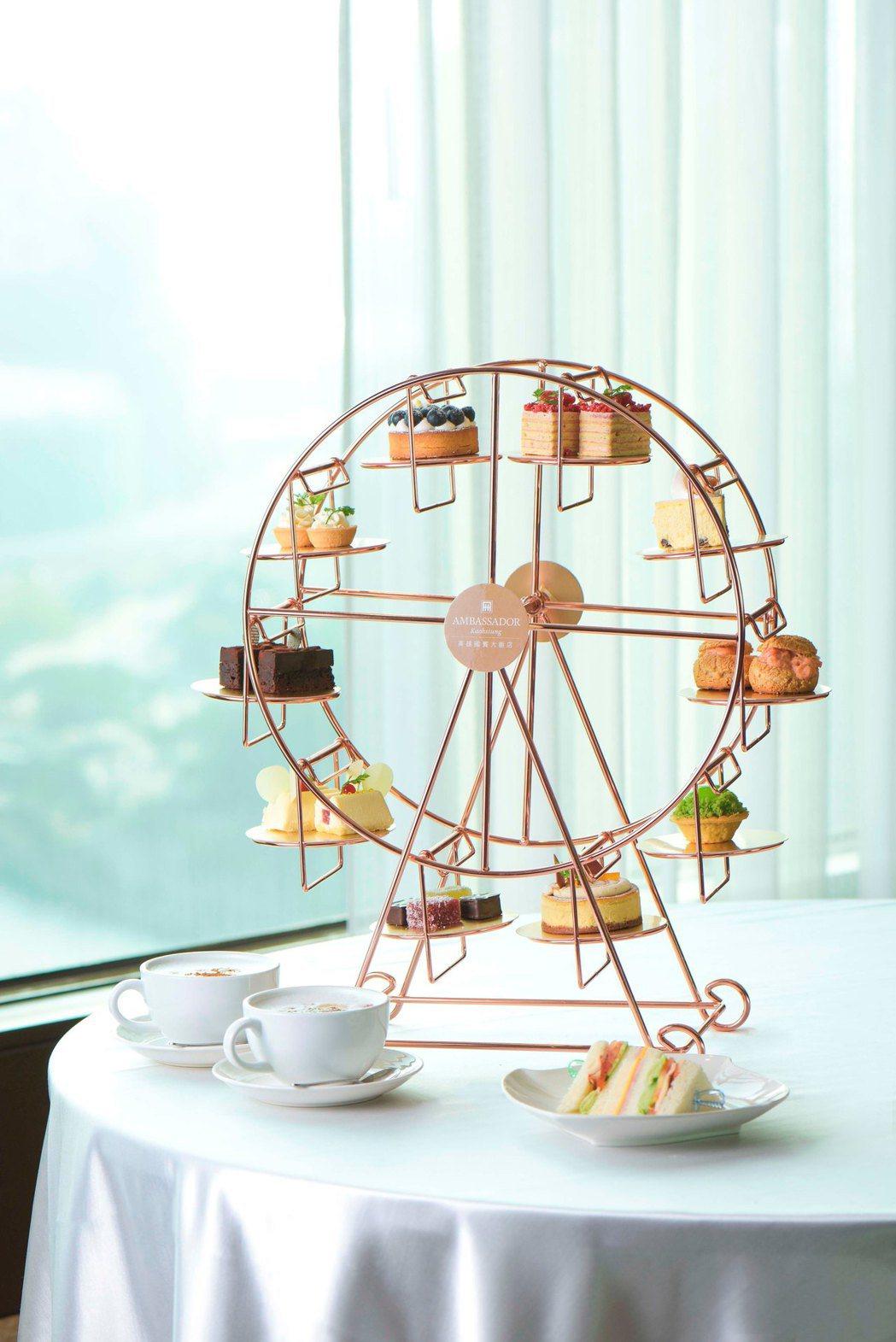 摩天輪下午茶。業者/提供