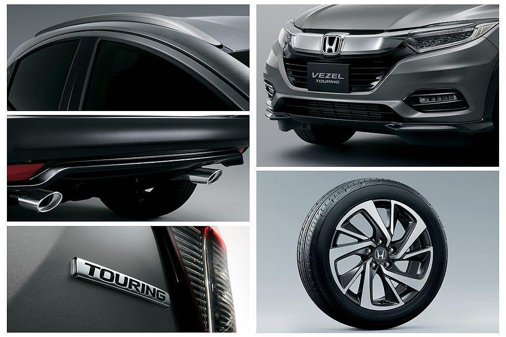Honda Vezel Touring外觀方面有專屬燻黑頭燈、專屬鍍鉻水箱護罩、...
