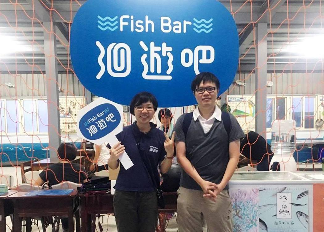 「洄遊吧 Fish Bar」邀請民眾實際到魚的產地,感受漁村風貌,與在地深度互動...