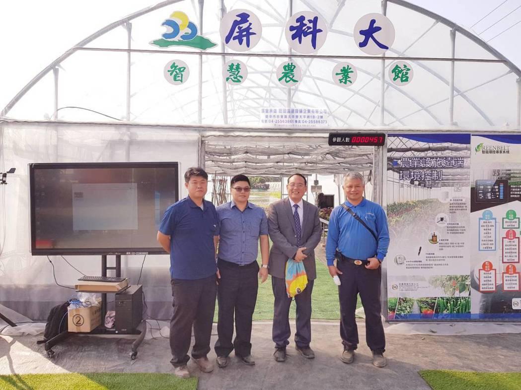 國立屏東科技大學和業者合作於2019屏東熱帶農業博覽會期間展示智慧型農業及相關科...