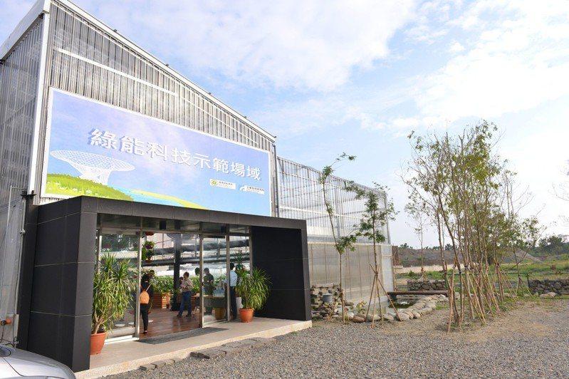 作為推廣產業綠能產品及應用技術的示範平台,綠色工務所採用節能減碳且輕量化的鋼材建造而成。