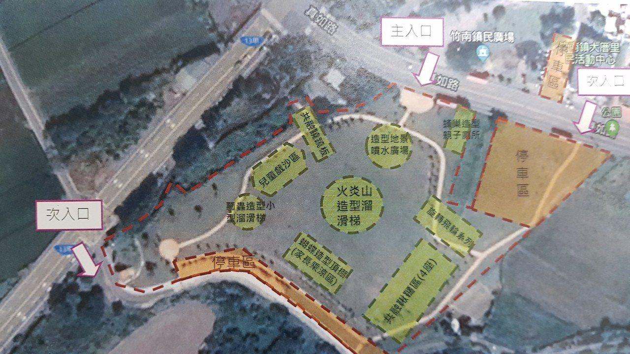 苗栗縣府選定竹南鎮獅山多功能運動公園,打造以昆蟲為主題的親子公園,將建置火炎山造...