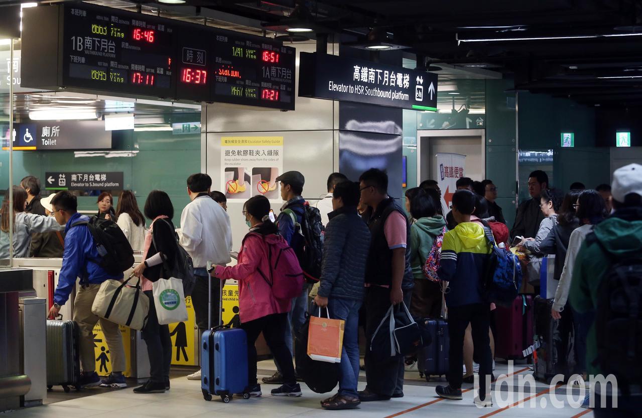 春節連假展開,民眾搭高鐵返鄉。聯合報系資料照/記者曾吉松攝影