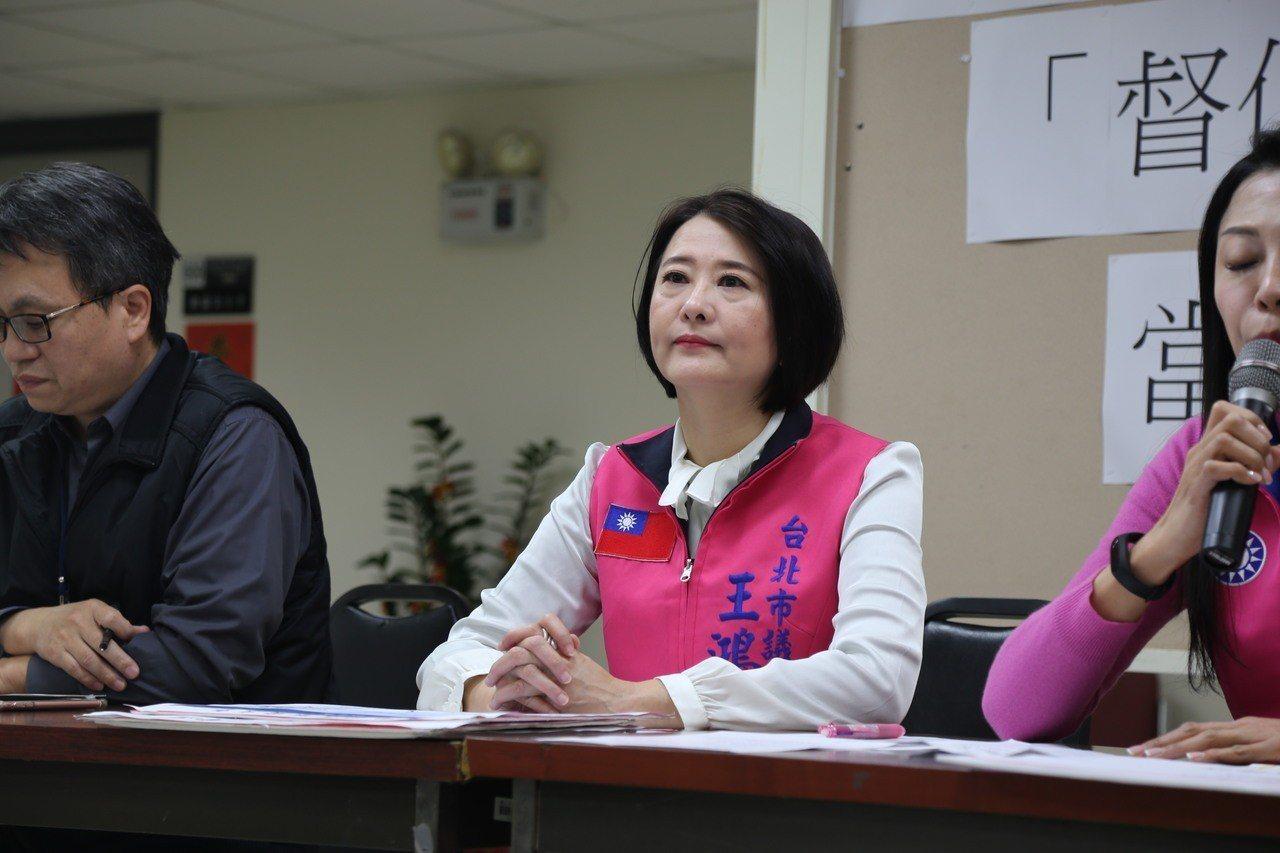 台北市議員王鴻薇今上午召開「北市清潔隊無尾牙,督促市府當個好老闆」記者會,會後接...