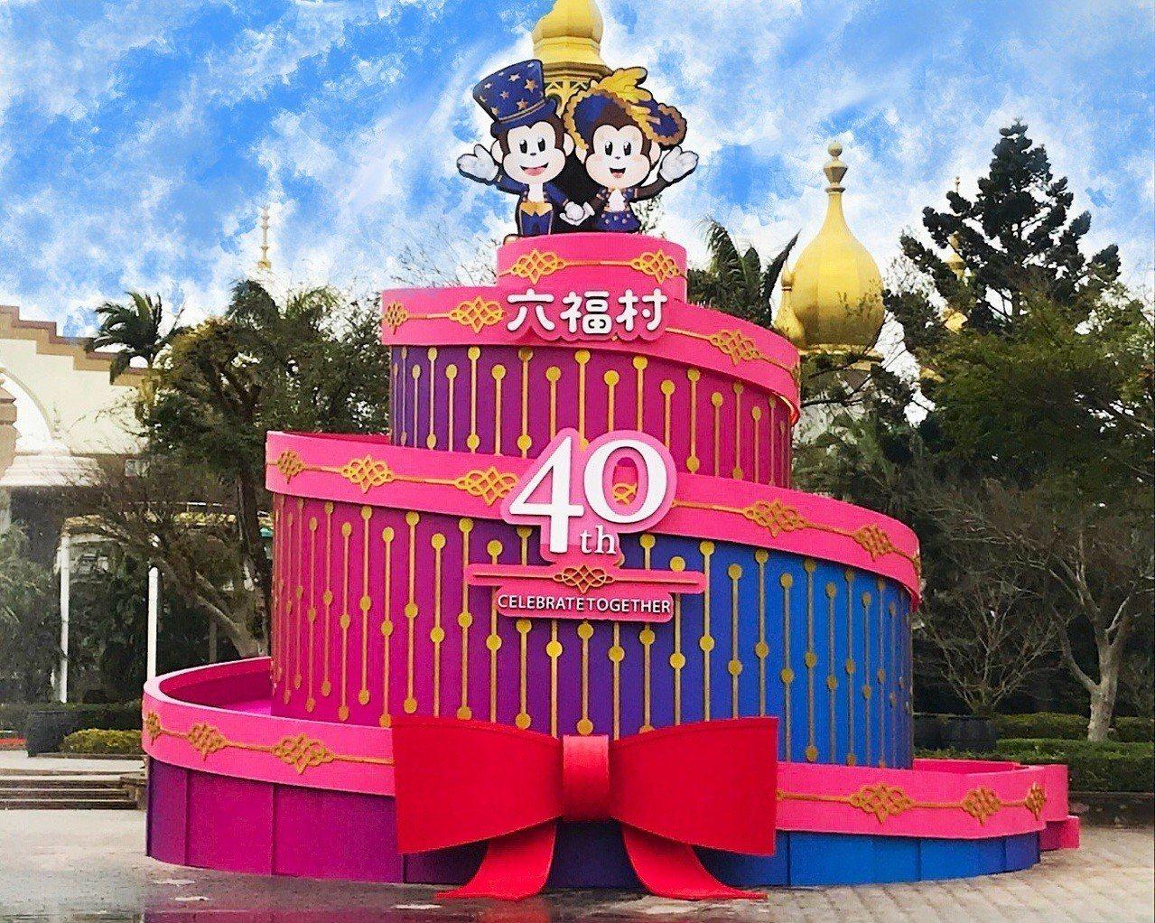高近3層樓高的巨大蛋糕造型旋轉溜滑梯也終於在農曆新年前與遊客見面。圖/六福村提供