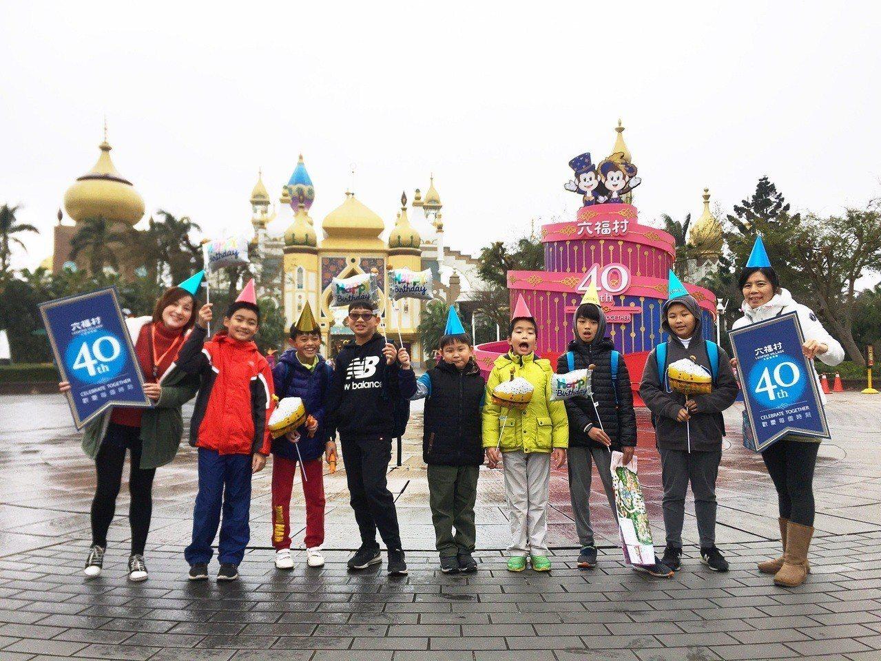 六福村主題遊樂園在2019年歡慶40歲大壽。圖/六福村提供