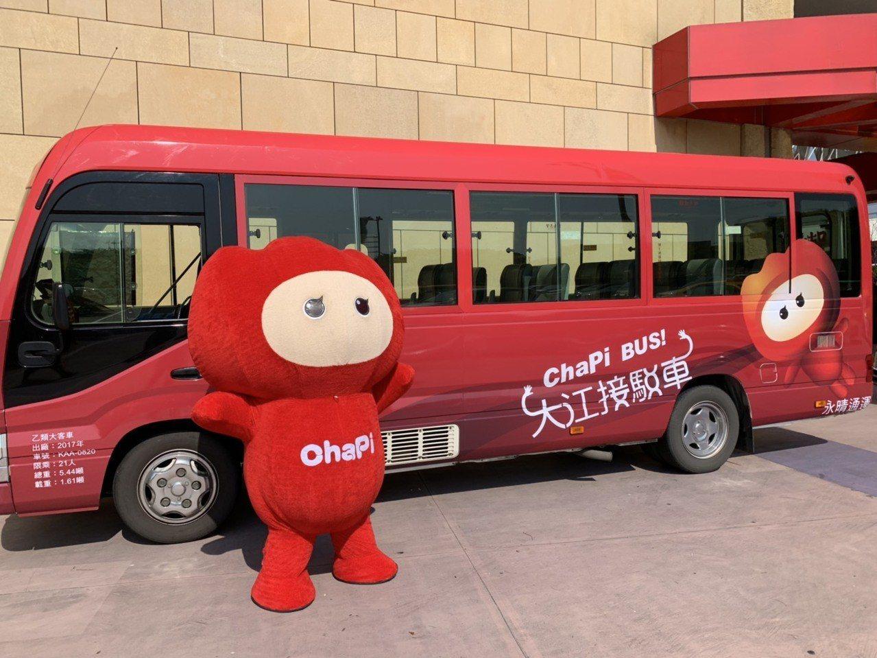 ChaPi BUS大江接駁車I換新裝很有春節年味。圖/大江國際購物中心提供