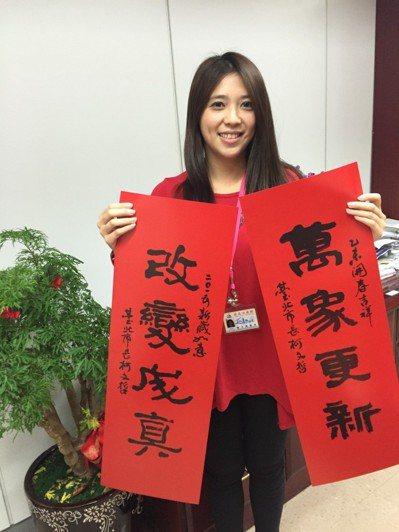 台北市長的柯文哲上任第一年春聯樣式是「改變成真、萬象更新」,市府呼籲「自己的春聯...