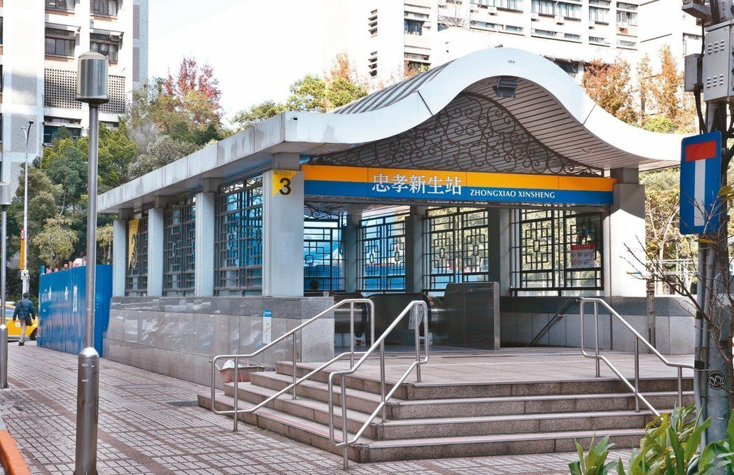 捷運忠孝新生站周邊,交通機能佳,居住品質良好。 記者鄭超文/攝影