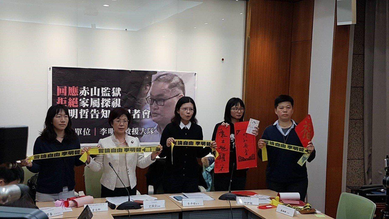 被中國政府禁止探監李明哲3個月,李淨瑜日前譴責並表示,揭露暴行非平坦大道,我要一...