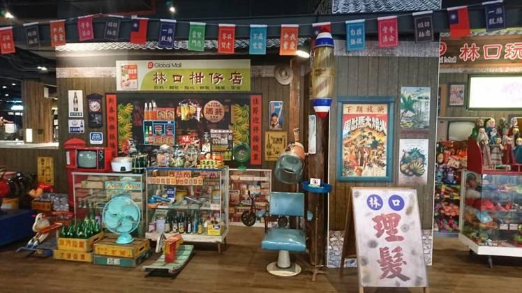 Global Mall林口A9打造「50年代復古懷舊展。圖/環球購物中心提供