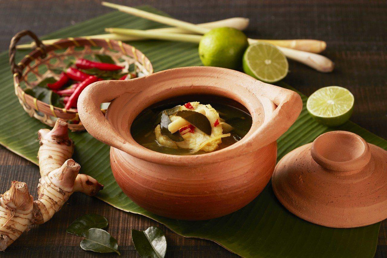 泰式魚酸湯。台北喜來登/提供