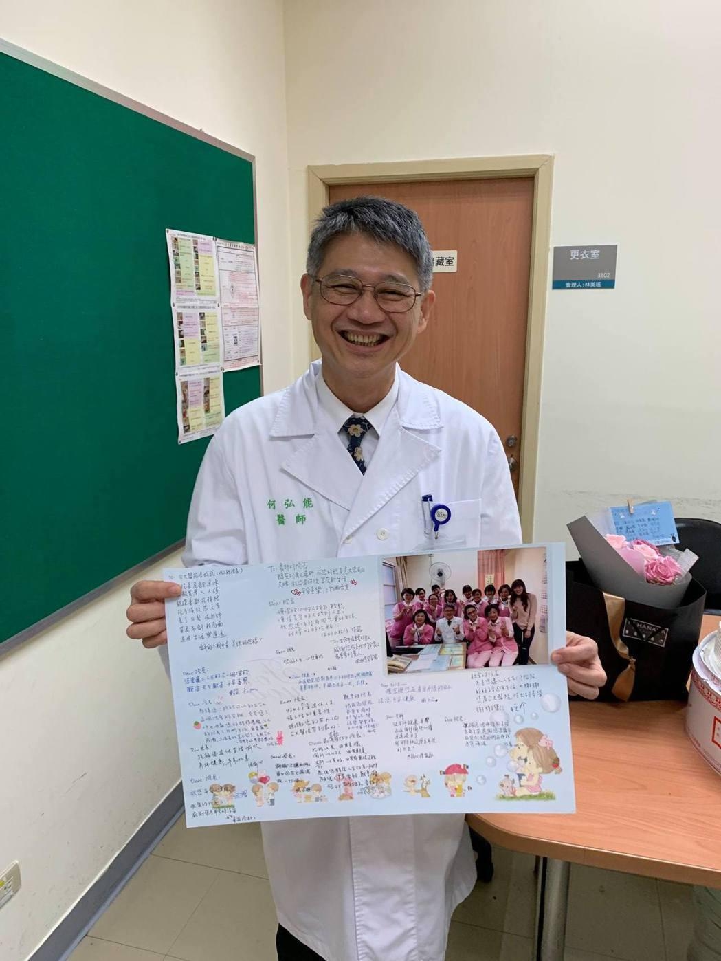 台大醫院前院長何弘能最後上班日,婦產科同仁利用空檔時間寫上卡片,為其換送。圖/取...