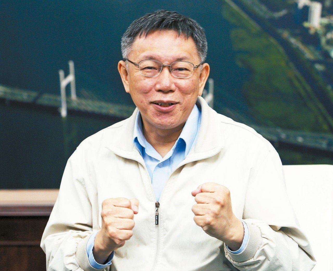 台北市長柯文哲。記者杜建重/攝影